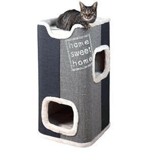 Cat Tower 78cm Light Grey/Anthracite